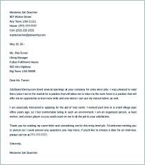 entry level position cover letter 34 administrative assistant cover letter template