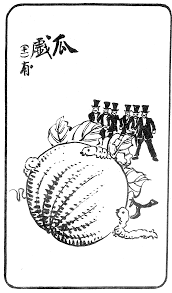 si鑒e de p鹹he dividing up the melon guafen 瓜分 the fate of a