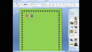 How To Create Invitation Card How To Create Greating Card Design Using Microsoft Office 2007