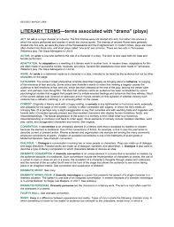 literary terms u2014terms associated with u201cdrama u201d
