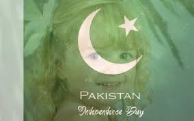 Pakistane Flag Pakistan Flag Face Maker Android Apps On Google Play