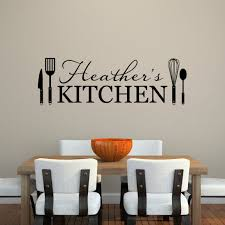 Kitchen Utensils Names by Kitchen Wall Decal Personalized Name Decal Kitchen Utensils