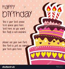 happy birthday cards online free happy birthday card layouts new sle fascinating happy birthday