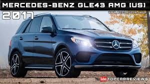 mercedes amg suv price 2017 mercedes gle43 amg us review rendered price specs