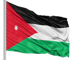 Blue Flag With White Star In The Middle Jordan Flag Colors Meaning Symbolism Of Jordan Flag