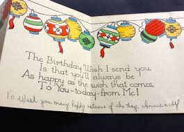 happy birthday messages how to write a birthday card for her