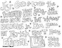 scripture doodles 2 testament scripture doodle scriptures
