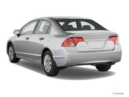 2008 honda civic 2008 honda civic prices reviews and pictures u s