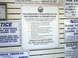 bureau of consumer affairs file cdca auto repair notice jpg wikimedia commons