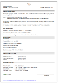 What Is The Best Resume Template What Is The Best Resume Format Best Resume Format 5 Traditional