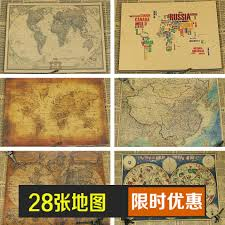 vintage paper retro anime poster world map moon lunar map the