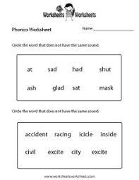 reading comprehension worksheet english pinterest reading