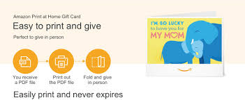 gift cards print at home gift cards