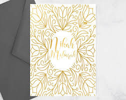 islamic wedding card islamic wedding card etsy
