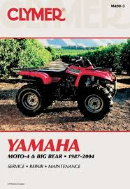 amazon com clymer repair manual for yamaha atv yfm350 yfm400 87