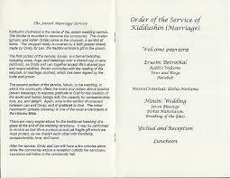 wedding invitation program and len s wedding invitation and program and len s