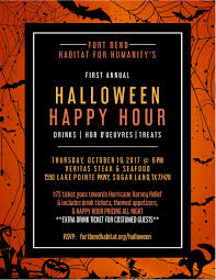 halloween save the date halloween happy hour fort bend habitat for humanity