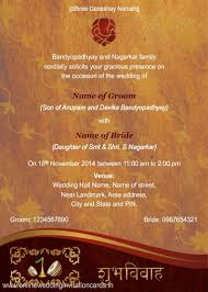 hindu invitation blank hindu wedding invitation cards matik for