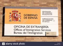 bureau de l immigration gobienno de espana office of immigration services at plaza de