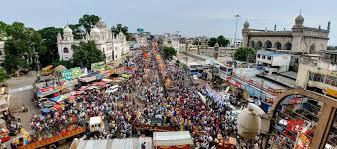 charminar ganesh nimajjanam rally 2017 gallery social news xyz