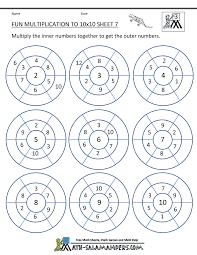 fun multiplication worksheets math pinterest multiplication