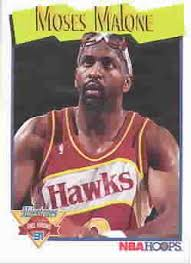 basketball cards varietyking