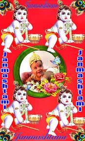 How To Decorate Janmashtami At Home Krishna Janmashtami Frames New Android Apps On Google Play