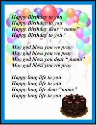 Happy Birthdays Wishes Happy Birthday Wishes To My Son 4 Best Birthday Resource Gallery