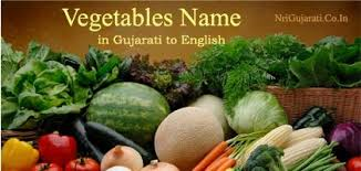 vegetables name in gujarati to english with photos list of all
