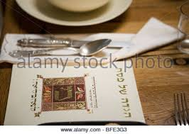 haggadah book passover haggadah book stock photo royalty free image 26740337