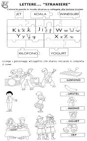 lettere straniere in corsivo maiuscolo e minuscolo lettere straniere scuola classe