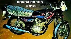 honda 2018 new car models honda cg 125 2018 new model picture leak out on pk bikes youtube