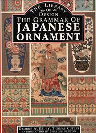 japanese ornament grammar of japanese ornament studio library of decorative art