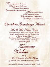 wedding quotes on invitation card wedding invitation card on whatsapp best of wedding invitation