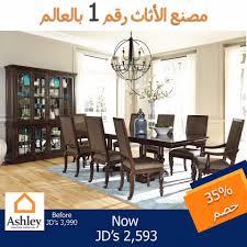 furniture homestore home facebook