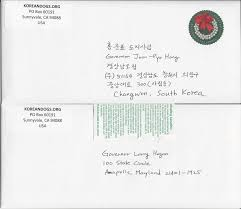 petition letters mailed sister state campaign gyeongsangnam do