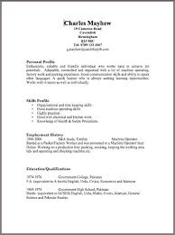 Free Easy Resume Template Exle Of Basic Resume Exle Basic Resume Exle Of A Basic
