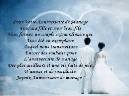 exemple voeux mariage trouver un texte sms message et citation archives page 6 sur