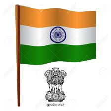 Indian Flag Standard Size Clip Art Indian Flag Clip Art