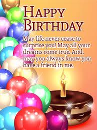 online birthday cards free birthday ecards the best happy birthday cards online birthday