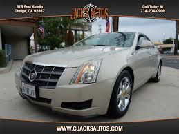 2008 cadillac cts for sale 2008 cadillac cts for sale in orange ca from cjacks auto lender