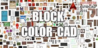 zent design 2d block color autocad autocad blocks pinterest