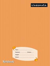 classmate books online online shopping india classmate notebook single line pack of 6
