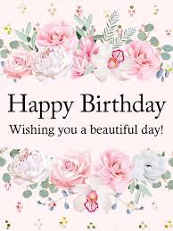 Happy Birthdays Wishes Pin By Tata On Happy Birthday Pinterest Happy Birthday Joyful