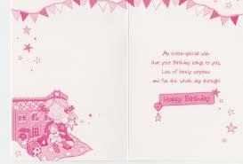 hello kitty embossed personalised birthday braille card