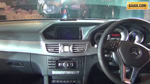 mercedes e class 2013 price 2014 mercedes e class launch in india