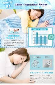 Chilly Pad Mattress Pad Enetanmin Rakuten Global Market Pad Cooling Mat Caution Money