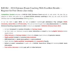 smart class online register b el ed 2016 entrance coaching with excellent results regist