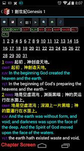 bible apk multi versions bible 3 2 8 apk android books