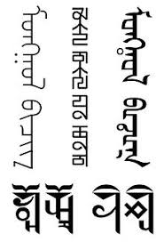 Writing System For The Blind Mongolian Writing Systems Wikipedia